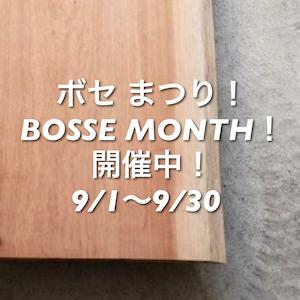 bossemonth2021.JPG